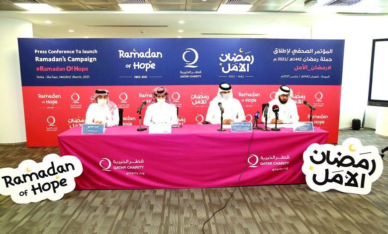 Qatar Charity Launch Ramadan of Hope Campaign
