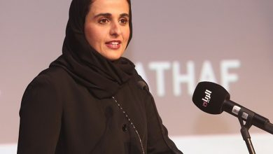Sheikha Al-Mayassa Chairs First-Quarter Meeting of QLC Board of Directors