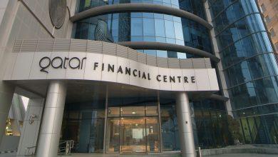 Qatar Financial Centre and Labuan IBFC Inc. Sign MoU