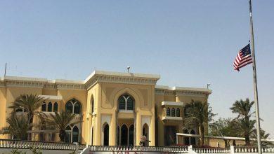 MoEHE, US Embassy in Qatar to Host Virtual University Fair