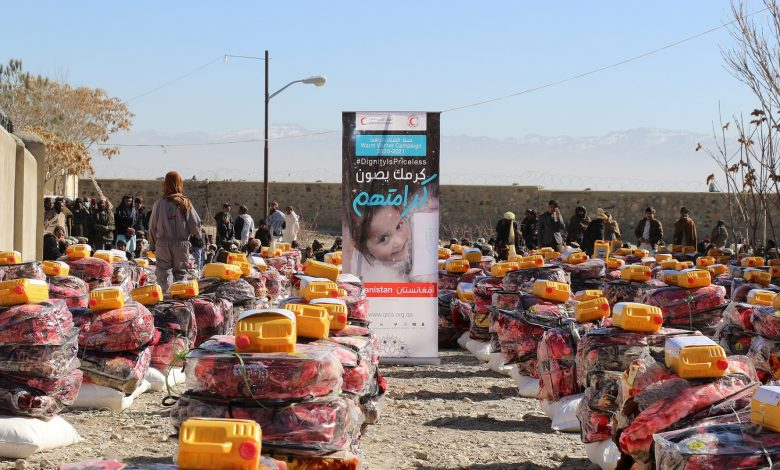 QRCS Carries Out Warm Winter Project in Afghanistan