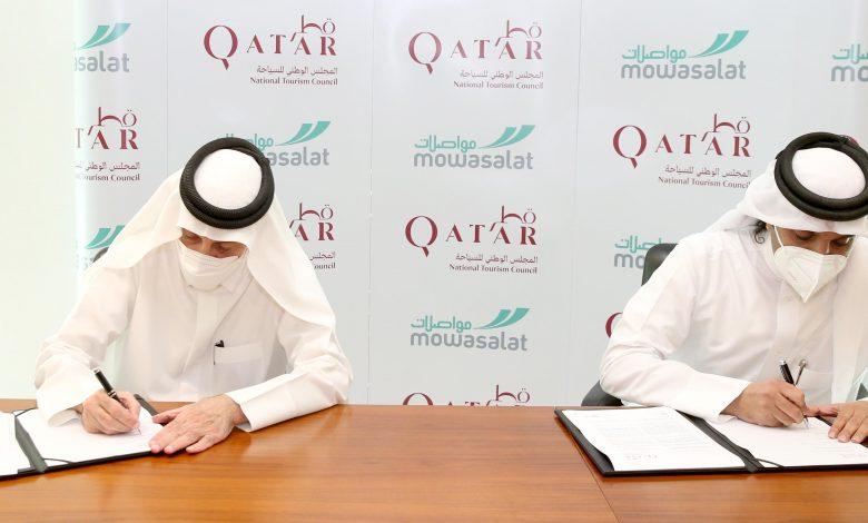 QNTC signs MoU with Mowasalat Karwa