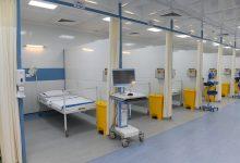 New COVID-19 Field Hospital Opens at Hazm Mebaireek General Hospital