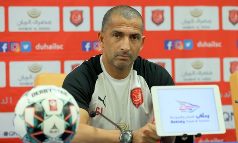 QSL: Coaches of Al-Duhail and Al-Khor Looking for Points in Today's Clash