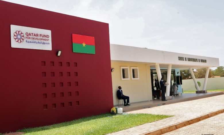 Qatar Cancer Treatment Center Launched in Burkina Faso