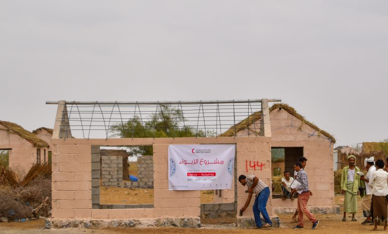 QRCS Builds Shelter Homes for Displaced Families in Yemen