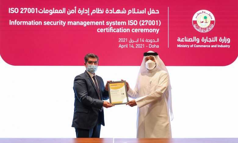 MoCI Gains ISO in the field of Information Security