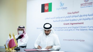 Qatari Grant to Empower Girls and Women in Afghanistan