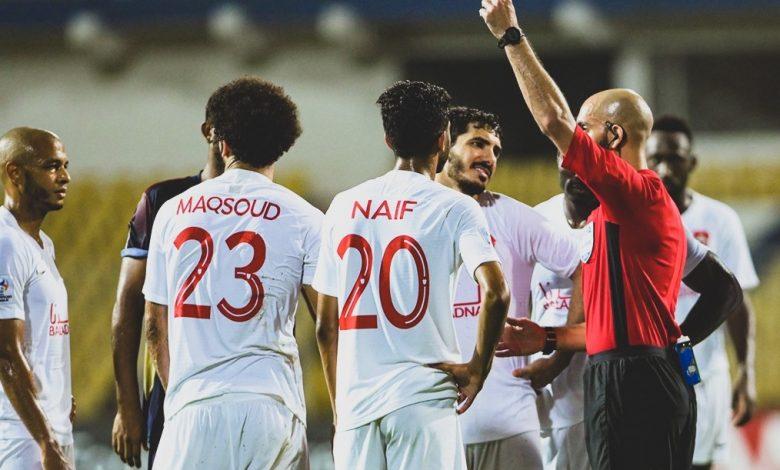 AFC Champions League: Al Rayyan Loses to Al Wahda 0-1