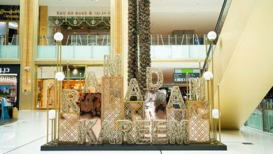 Mall of Qatar welcomes the Holy Month with a delightful decoration, bundles of promotions, and competitions