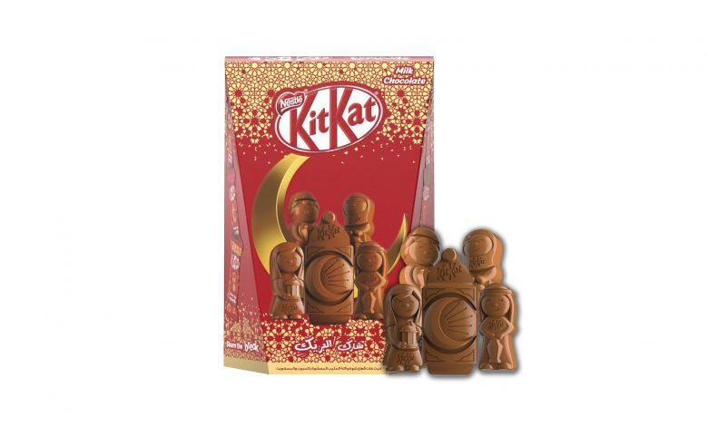 "Nestlé Launches KitKat ""ICON"" to celebrate the spirit of Ramadan"