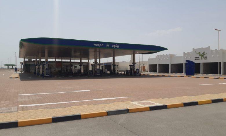 Woqod opens new Ras Laffan petrol station