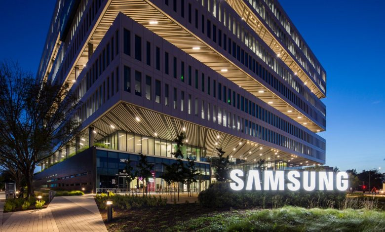 Samsung prepares to launch its new phone with a super battery