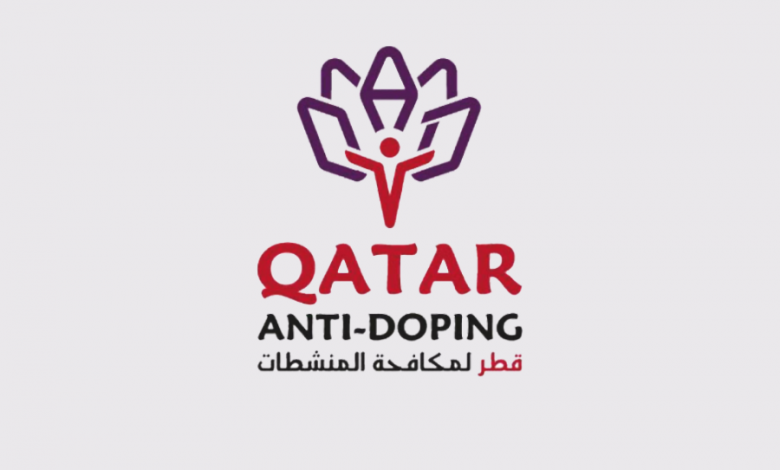 Qatar Anti-Doping Commission Launches Its New Brand