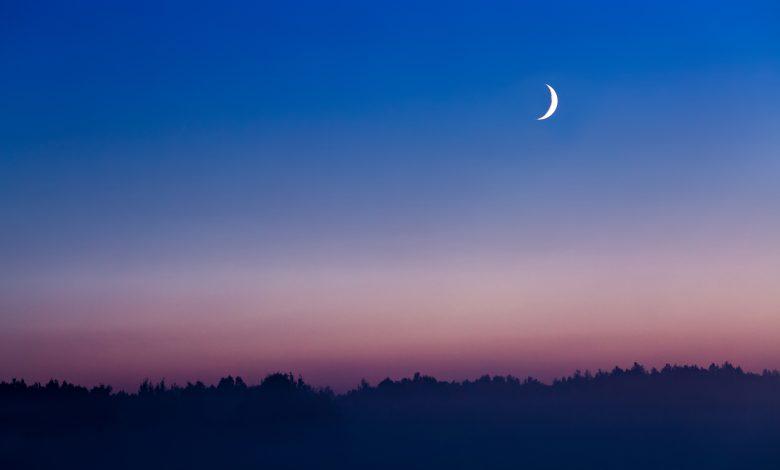 Moon Sighting Committee to Re-Examine Sighting of Ramadan Crescent Today