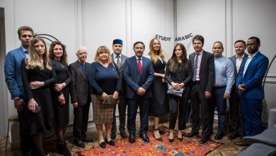 Qatar Arabic Language Center Opens in Moscow