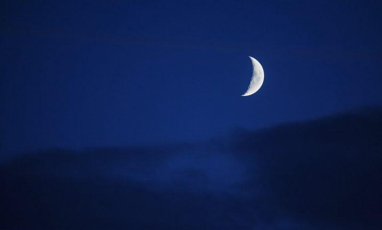 Awqaf Calls for Sighting of Ramadan Crescent