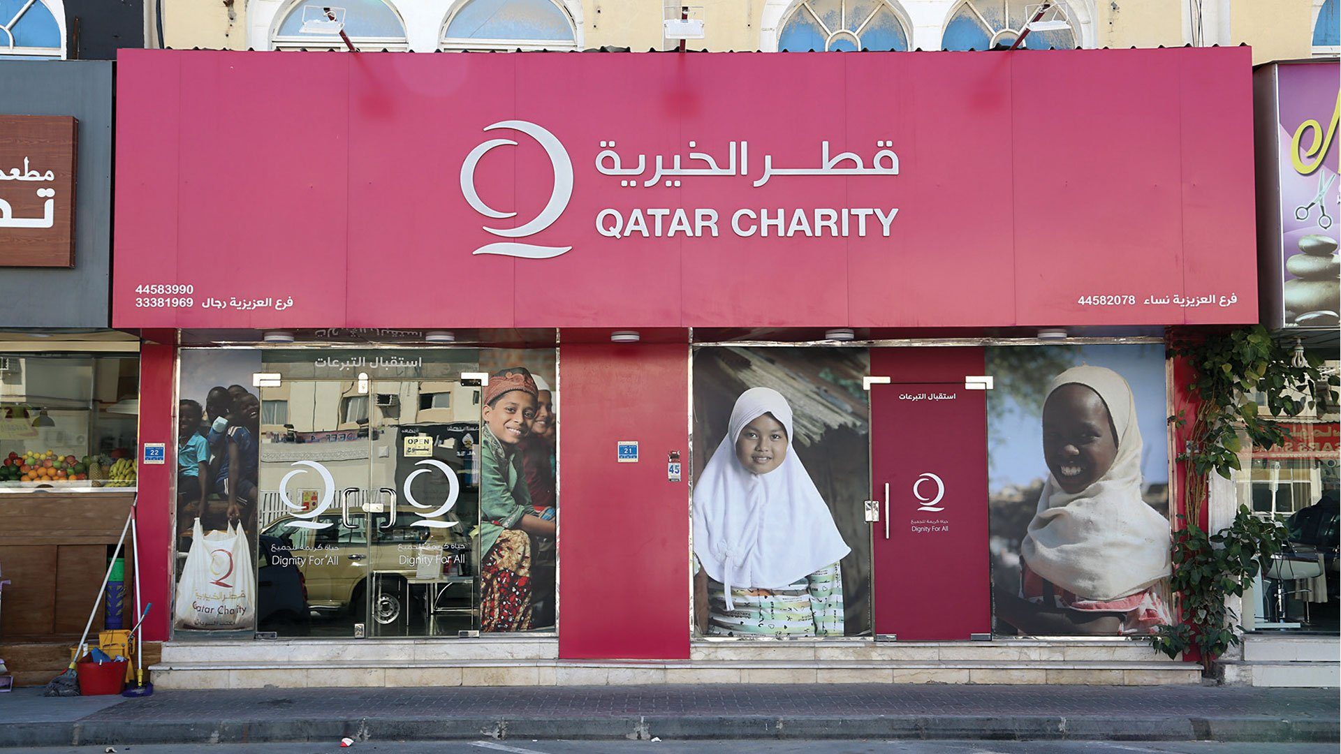 QC to continue receiving Zakat al-Fitr until the morning of Eid