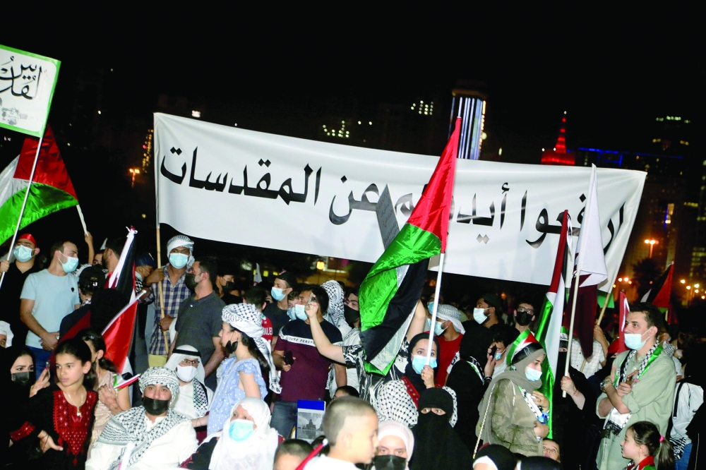 From proud Qatar to Jerusalem and Gaza .. Mass solidarity epic