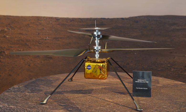 NASA Mars helicopter heard humming through planet's thin air
