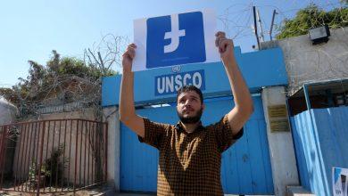 Facebook apologizes for bias towards Israeli occupation