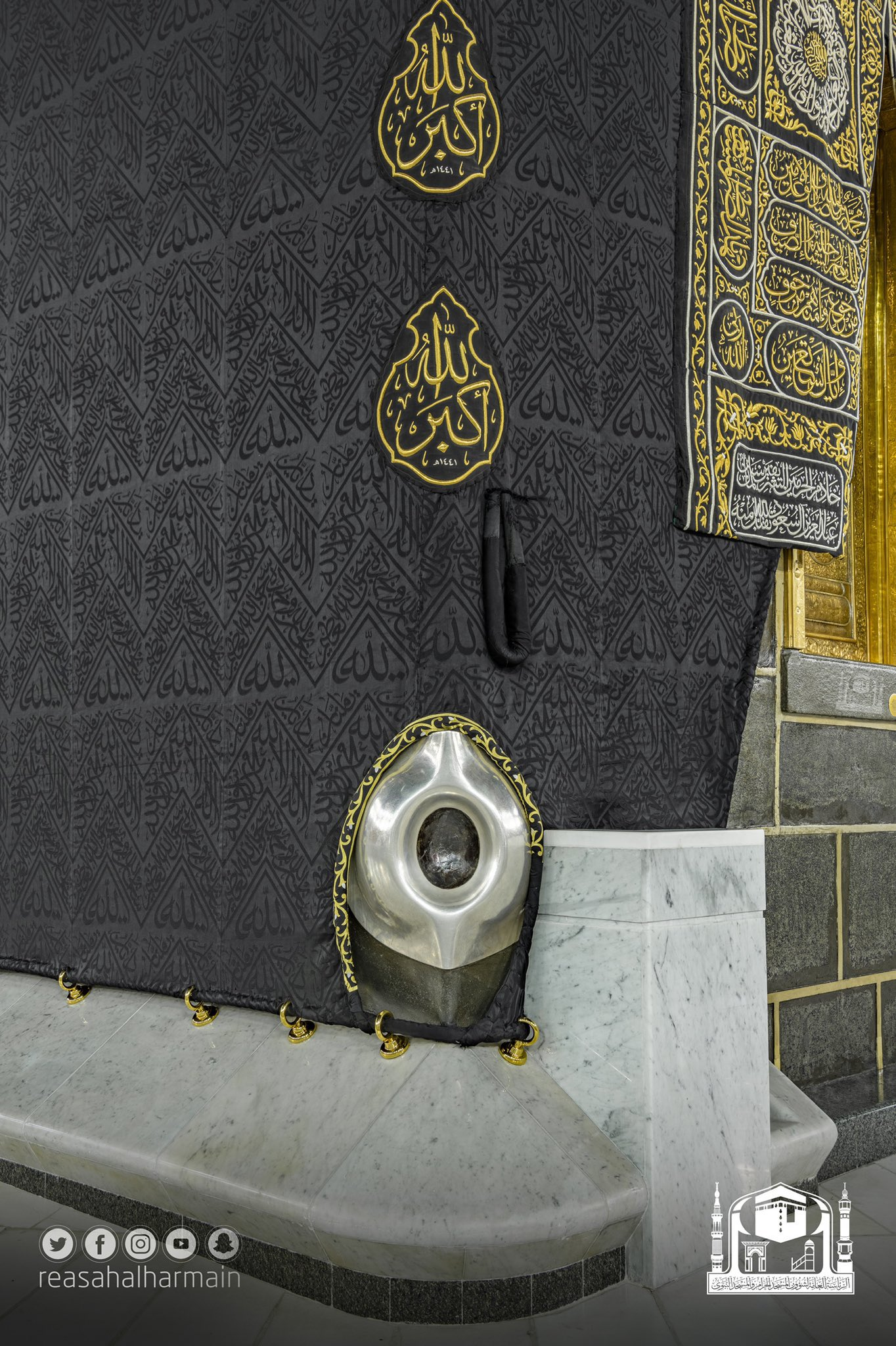 New images of the black stone with HD photography technology
