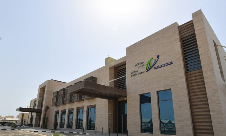 Ashghal Completes Major Works of Al Khor Health Center