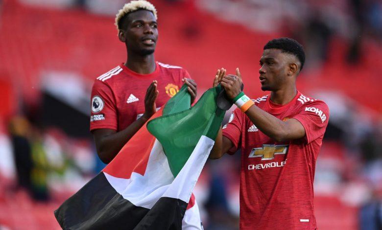 Pogba, Diallo display Palestine flag after Man Utd match