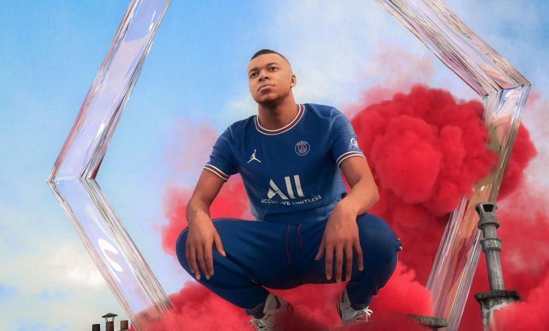 PSG unveil new home shirt