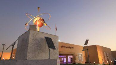 Qatar Scientific Club Concludes Ramadan Virtual Programs