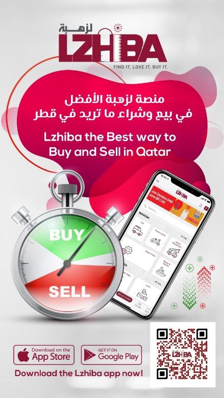 Lzhiba! .. a new and trendy e-commerce platform in Qatar