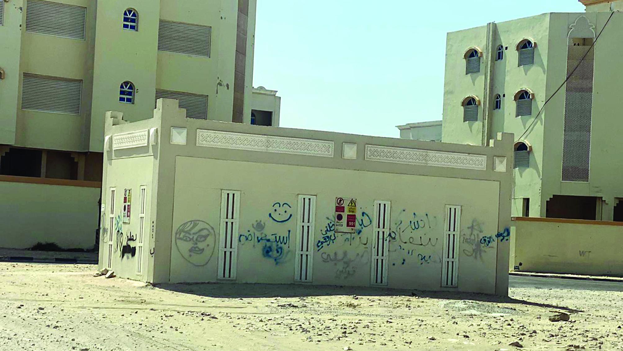 Graffiti distorts public facilities