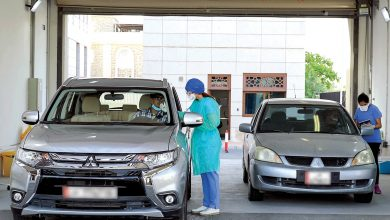 PHCC announces new timings for drive-through Covid-19 test