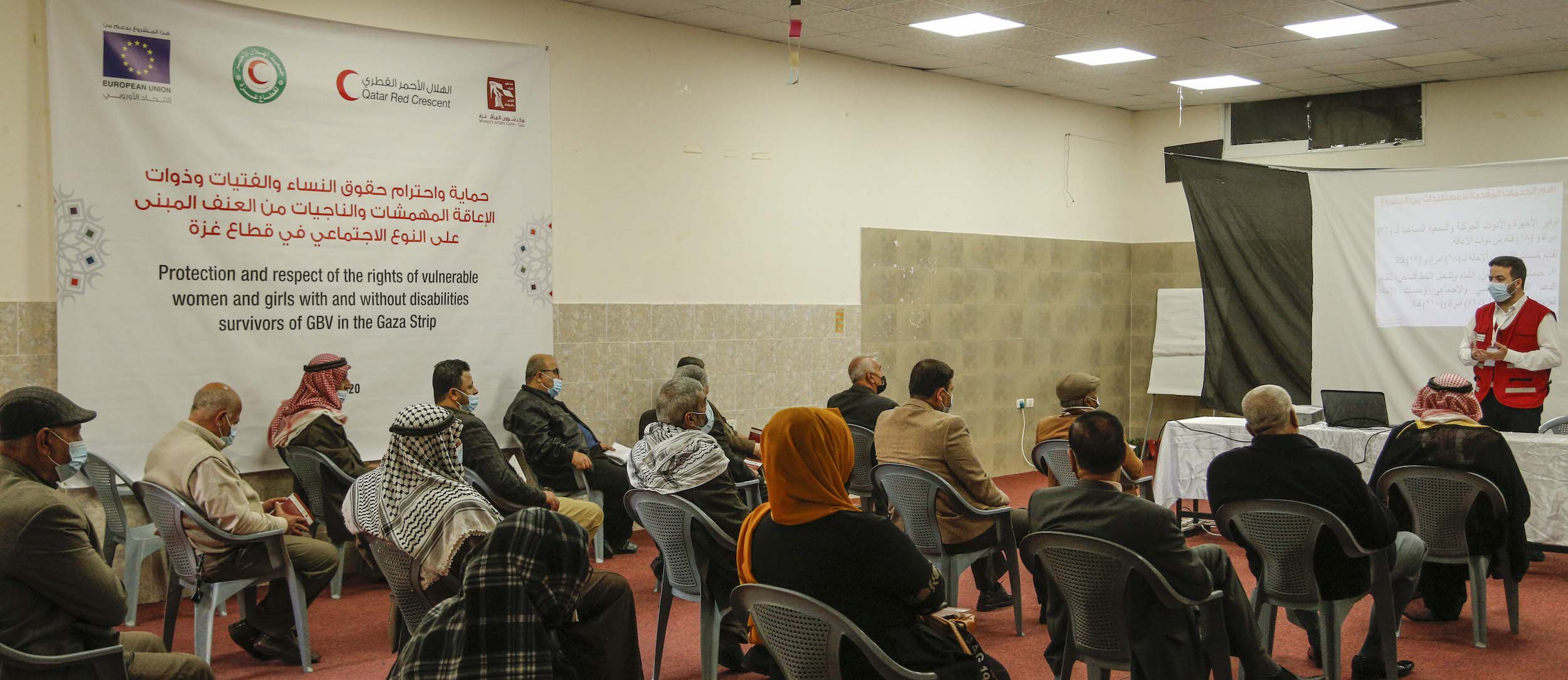 QRCS Supports Rights of Women and People With Disabilities in Gaza Strip