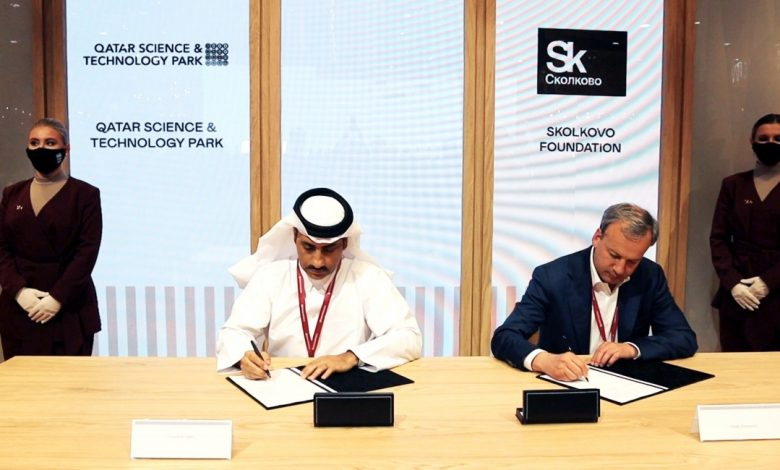 QSTP and Skolkovo Foundation Sign Agreement