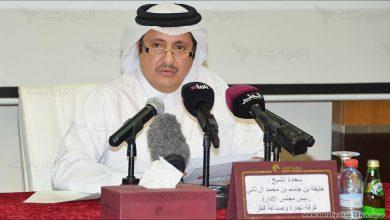 QC Chairman: Qatar supports Joint Arab Action