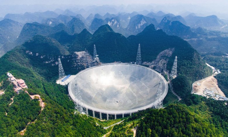 Chinese scientists use gigantic telescope to study solar wind