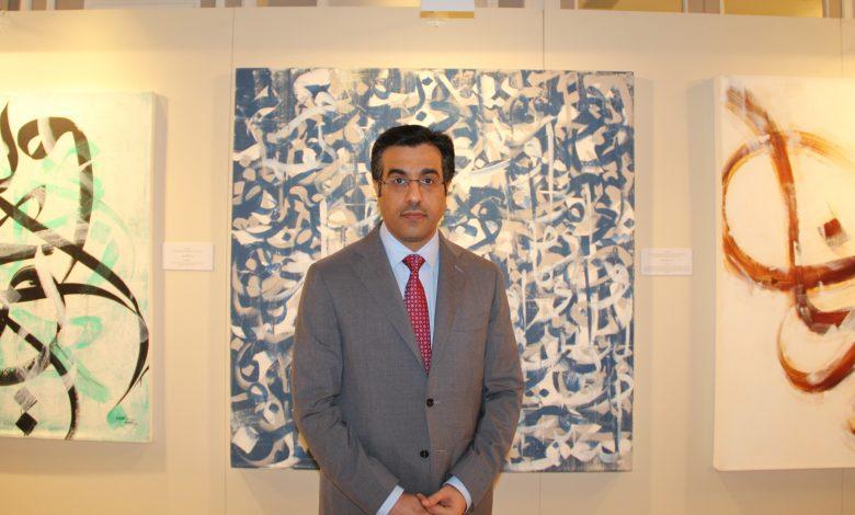 Al-Marri Elected President of ANNHRI