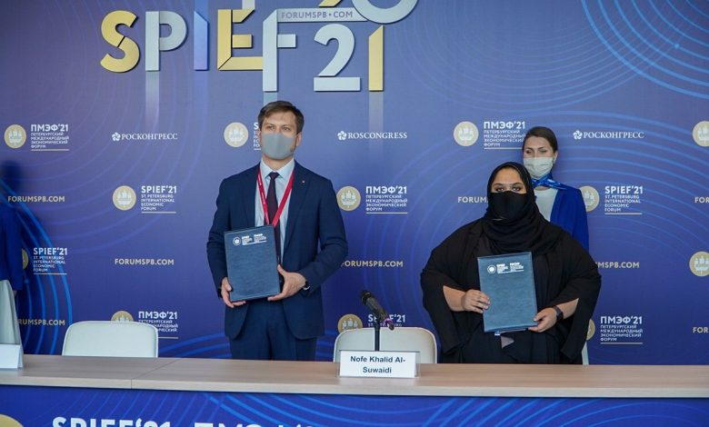 Doha Forum Signs LOI with Roscongress at SPIEF 2021
