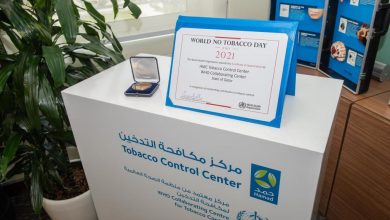 WHO Honors HMC Tobacco Control Center
