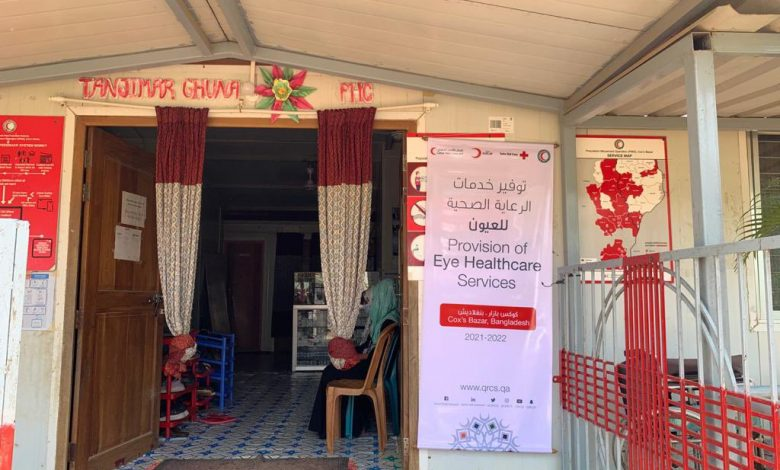 QRCS Provides Eye Health Care for Refugees, Community in Bangladesh