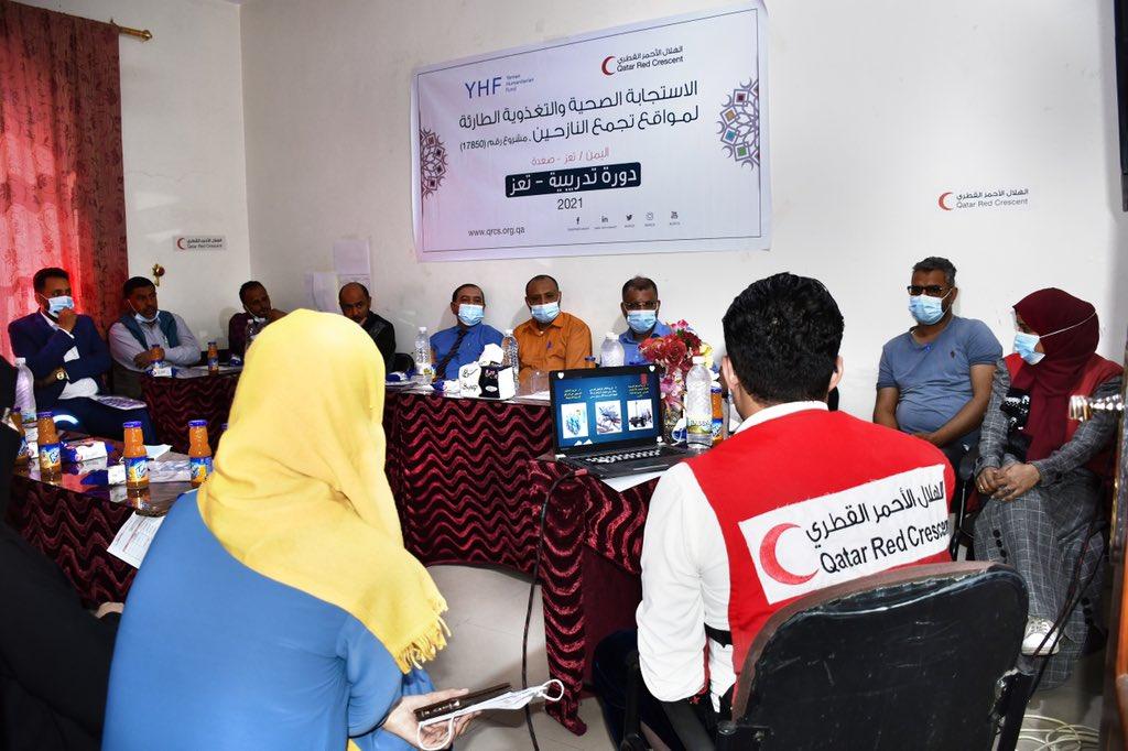 QRCS Launches Emergency Health, Nutritional Response in Yemen