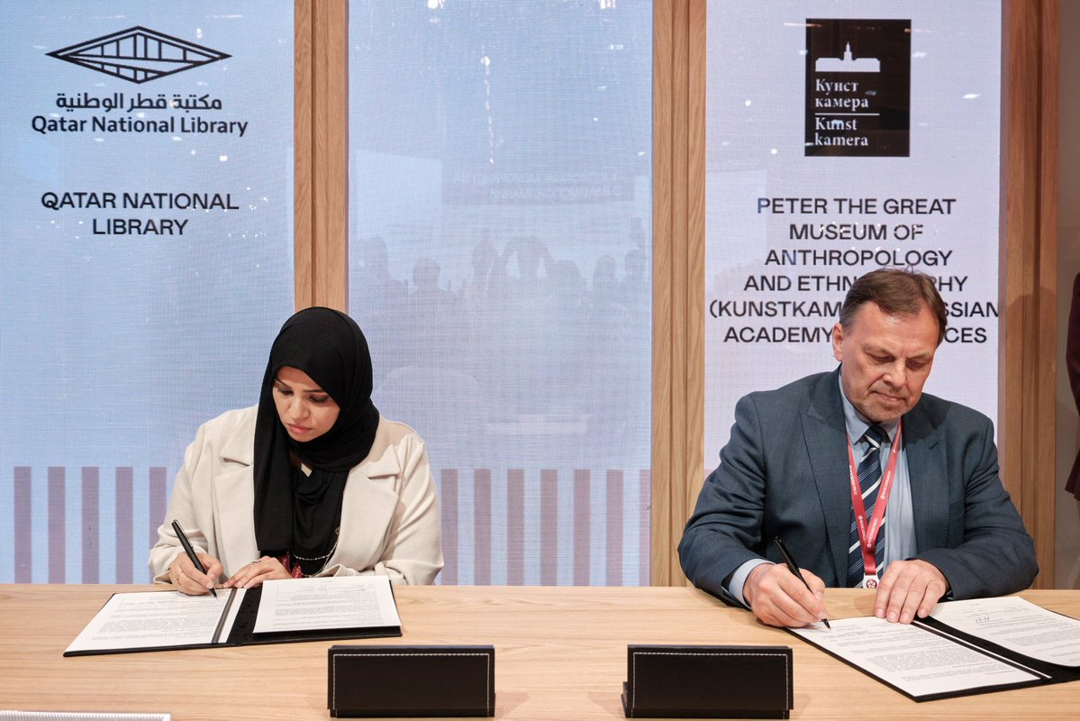 QNL Signs MoUs With Russian Institutions