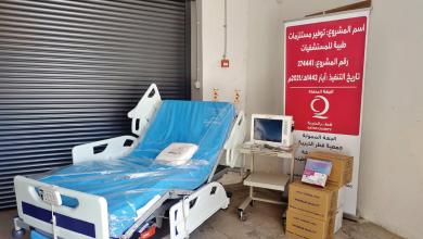 Qatar Charity Provides Medical Supplies to Palestinian Hospitals