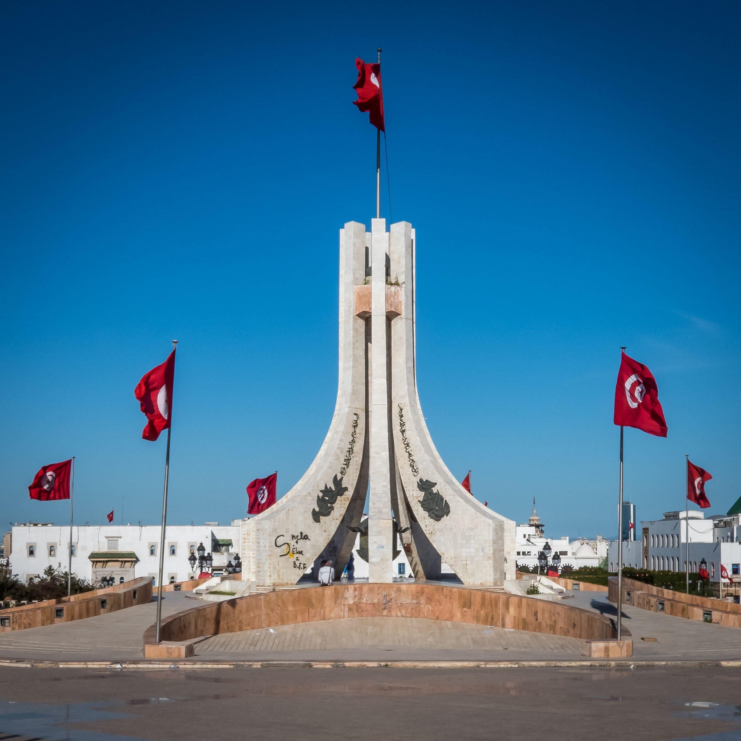 Tunisia Issues New COVID-19 Preventive Measures