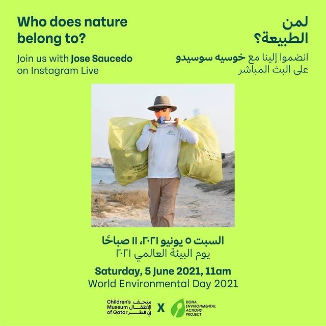 Doha Where & When .. Recreational and educational activities (June 3 - 7)