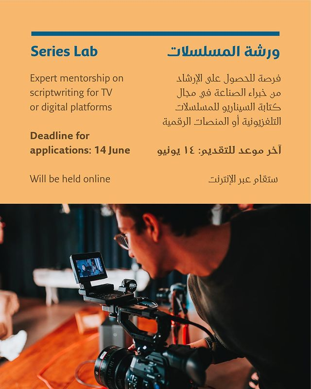 Doha Where & When .. Recreational and educational activities (June 10 - 14)