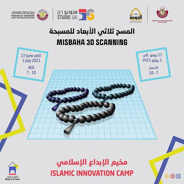 Doha Where & When .. Recreational and educational activities (June 24 - 28)