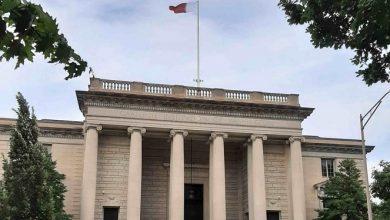 Qatar flag raised on new embassy building in Washington