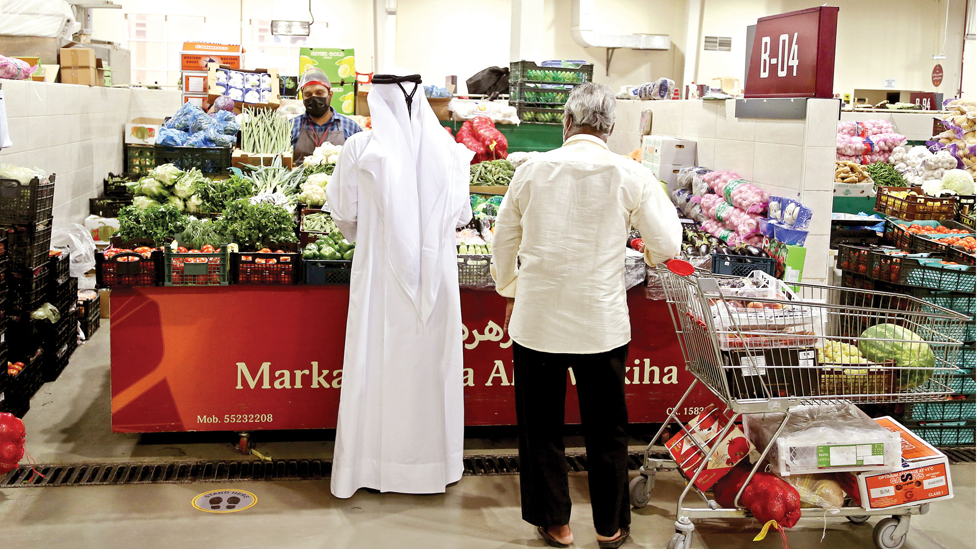 30% increase in vegetable prices in Sailiya Central Market